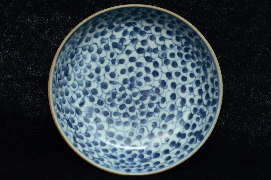 $1 Chinese Blue and White Porcelain Dish 18th C