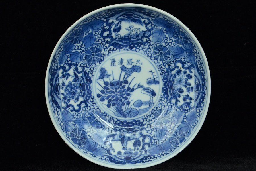 $1 Chinese Blue White Dish Guangxu Mark & Period