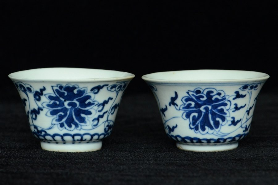 $1 Pair of Chinese Cups Xin Hai Nian Zhi Mark 20C