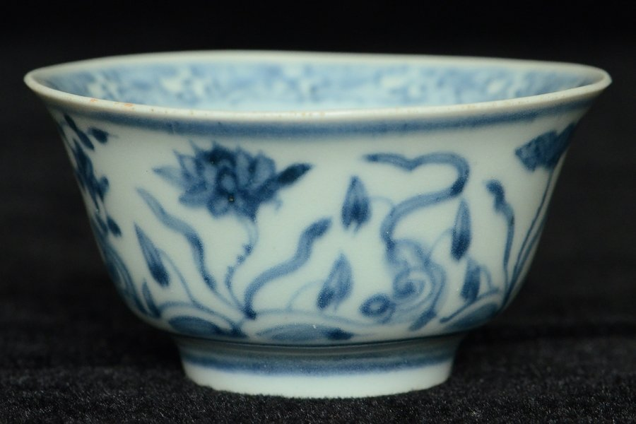 $1 Chinese Ming Blue White Bowl Xuande Mark 16C