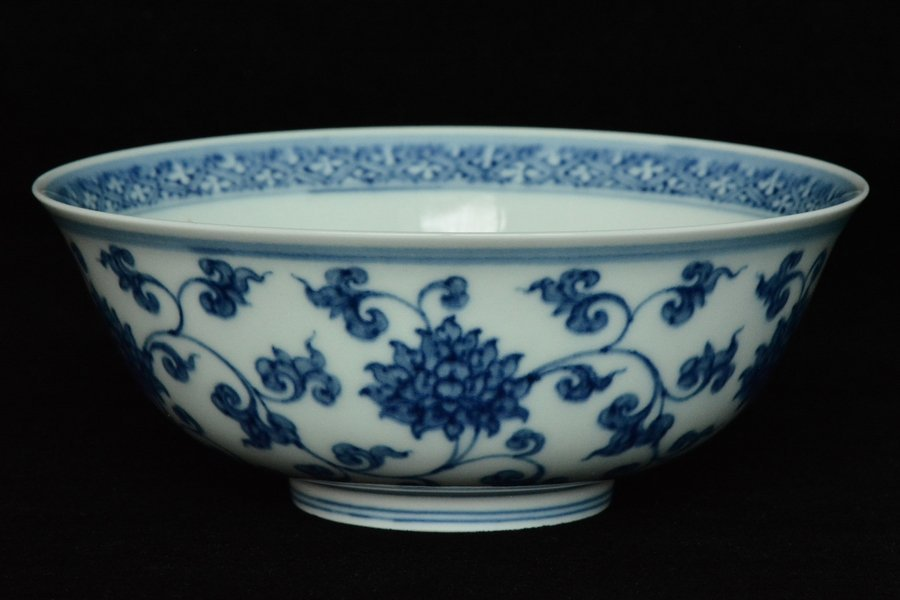 $1 Chinese Ming B/W Bowl Hongzhi Mark & Period