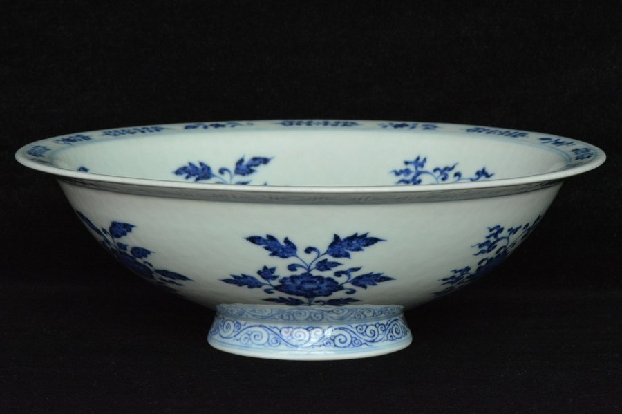 $1 Chinese Blue White Bowl Qianlong Mark & Period
