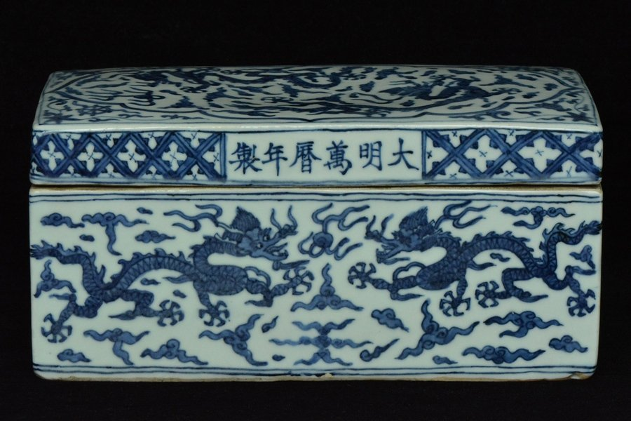 $1 Chinese Blue and White Dragon Box Wanli Mark