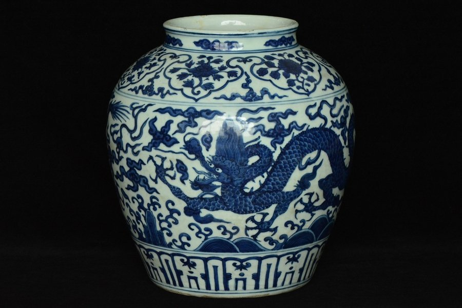 $1 Chinese Ming Dragon Jar Jiajing Mark & Period