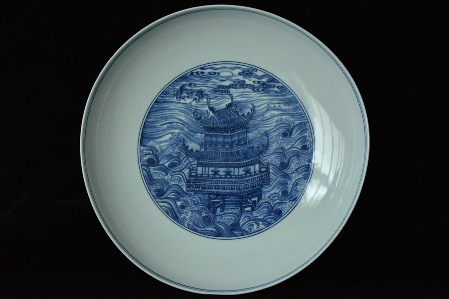 $1 Chinese Blue White Plate Kangxi Mark & Period