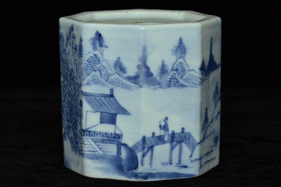 $1 Chinese Brush Pot Daoguang Mark & Period