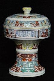 $1 Chinese Doucai Dou Qianlong Mark and Period