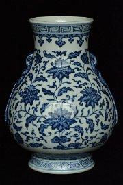 $1 Chinese BW Vase Yongzheng Mark and Period Box