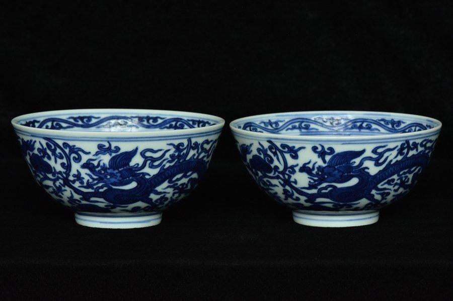$1 Pair of Chinese Ming Bowls Wanli Mark & Period