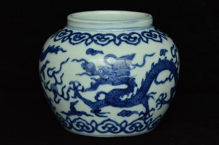 $1 Chinese Blue and White Dragon Jar Jiajing Mark