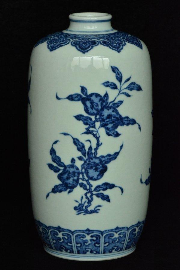 $1 Chinese Vase Yongzheng Mark and Period Box