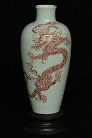 $1 Chinese Underglaze Red Vase Kangxi M & P Stand