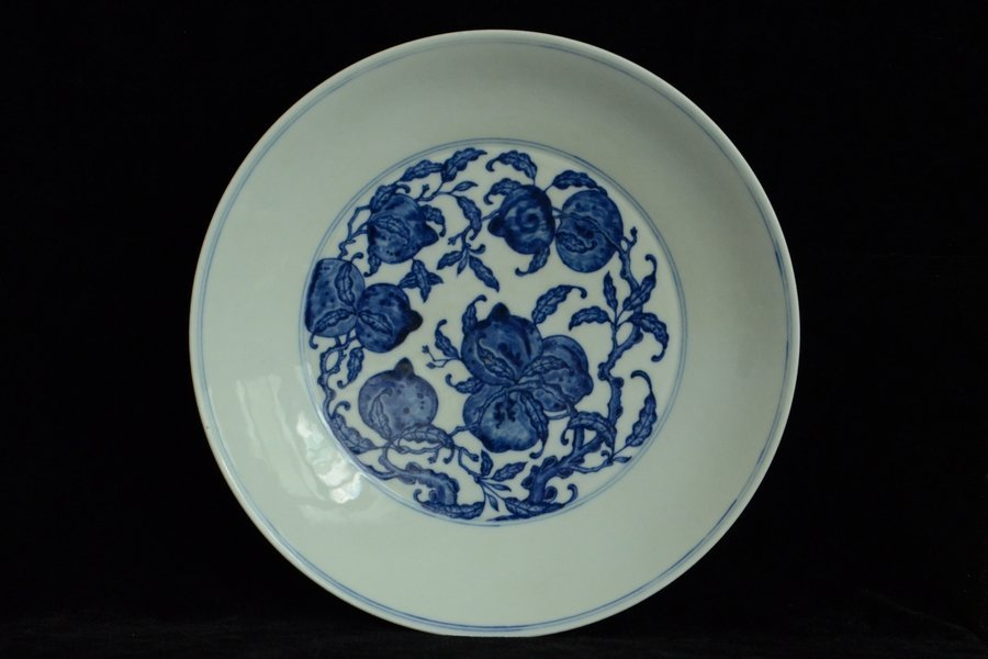 $1 Chinese Blue White Plate Qianlong Mark &Period