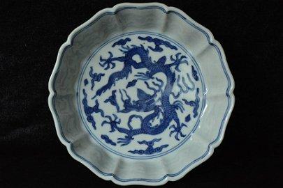 $1 Chinese Ming Brush Washer Wanli Mark & Period