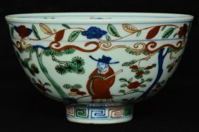 $1 Chinese Ming Bowl Figure Wanli Mark & Period