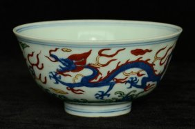 $1 Chinese Ming Dragon Bowl Wanli Mark & Period