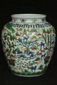 $1 Large Chinese Ming Jar Wanli Mark and Period