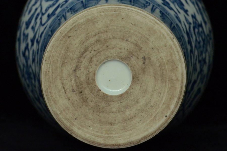 $1 Chinese Blue and White Vase Yongzheng Period - 10