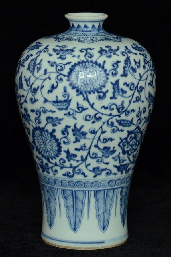 $1 Chinese Blue and White Vase Yongzheng Period