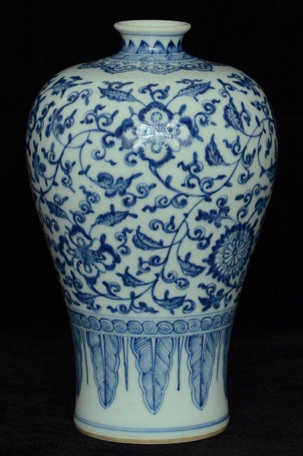$1 Chinese Blue and White Vase Yongzheng Period - 2