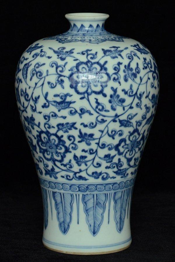 $1 Chinese Blue and White Vase Yongzheng Period - 3