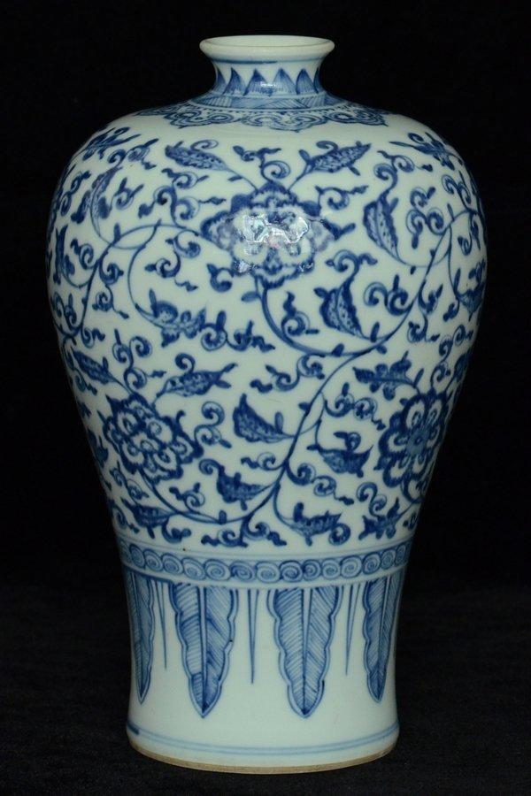 $1 Chinese Blue and White Vase Yongzheng Period - 4