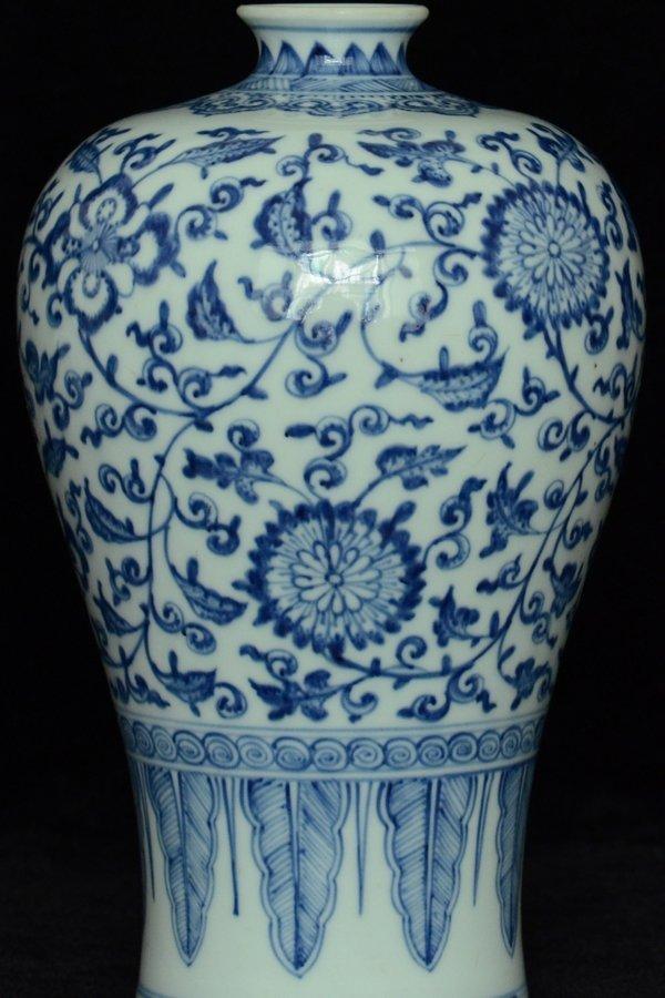 $1 Chinese Blue and White Vase Yongzheng Period - 5