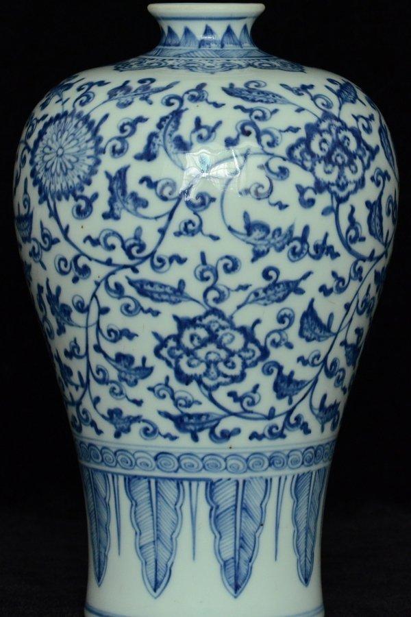 $1 Chinese Blue and White Vase Yongzheng Period - 6