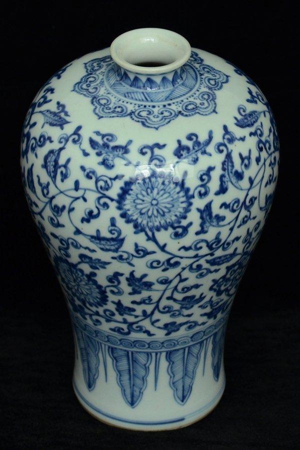 $1 Chinese Blue and White Vase Yongzheng Period - 7