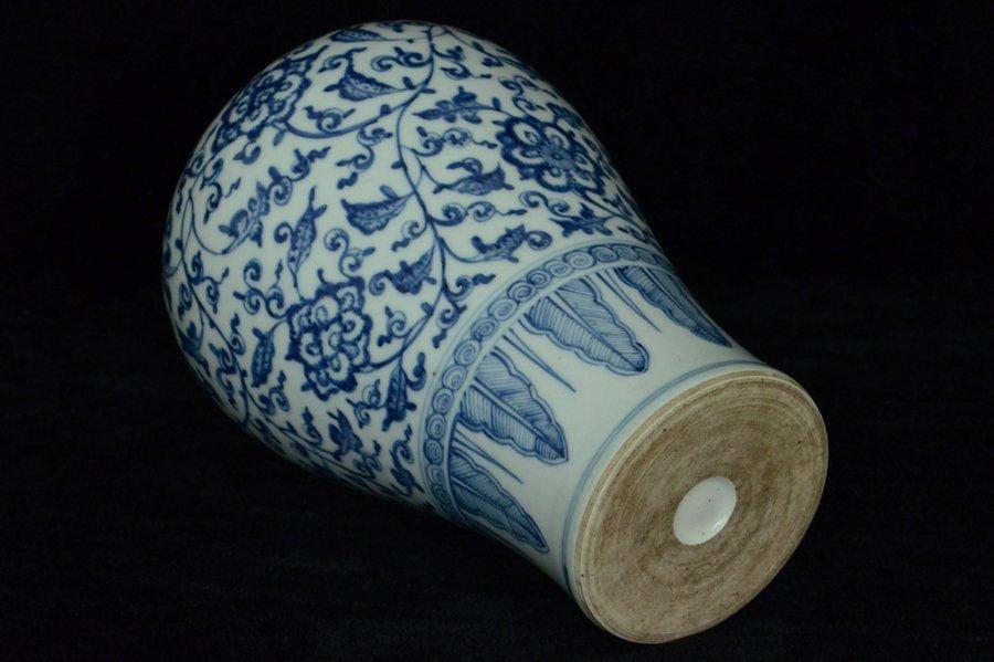 $1 Chinese Blue and White Vase Yongzheng Period - 8