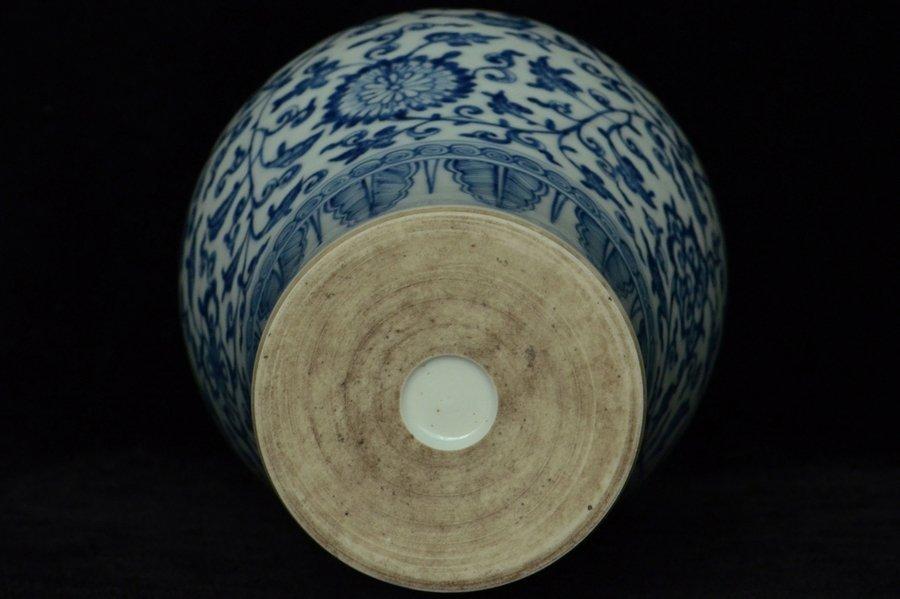 $1 Chinese Blue and White Vase Yongzheng Period - 9