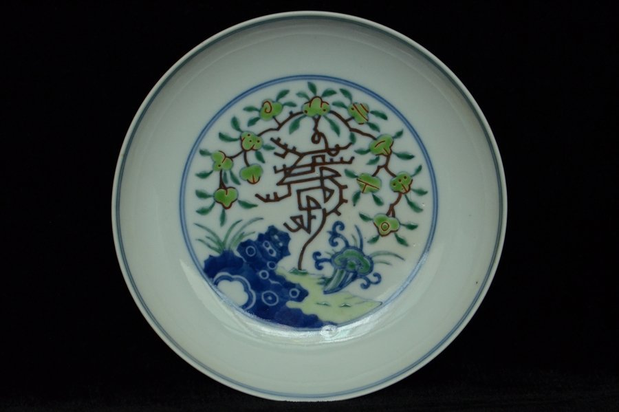 $1 Chinese Doucai Dish Yongzheng Mark