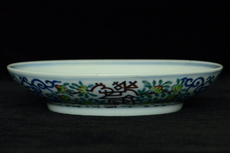 $1 Chinese Doucai Dish Yongzheng Mark - 2