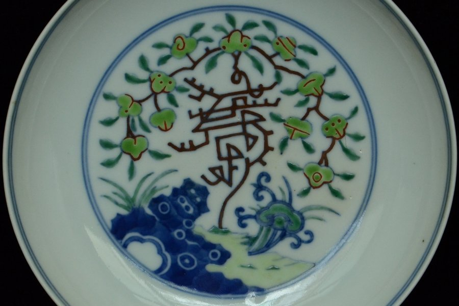 $1 Chinese Doucai Dish Yongzheng Mark - 3