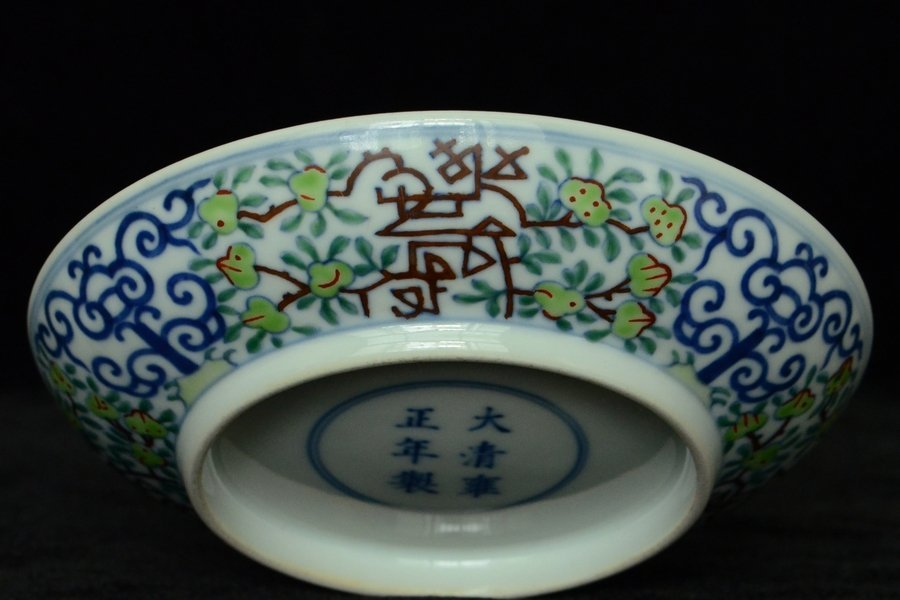 $1 Chinese Doucai Dish Yongzheng Mark - 4