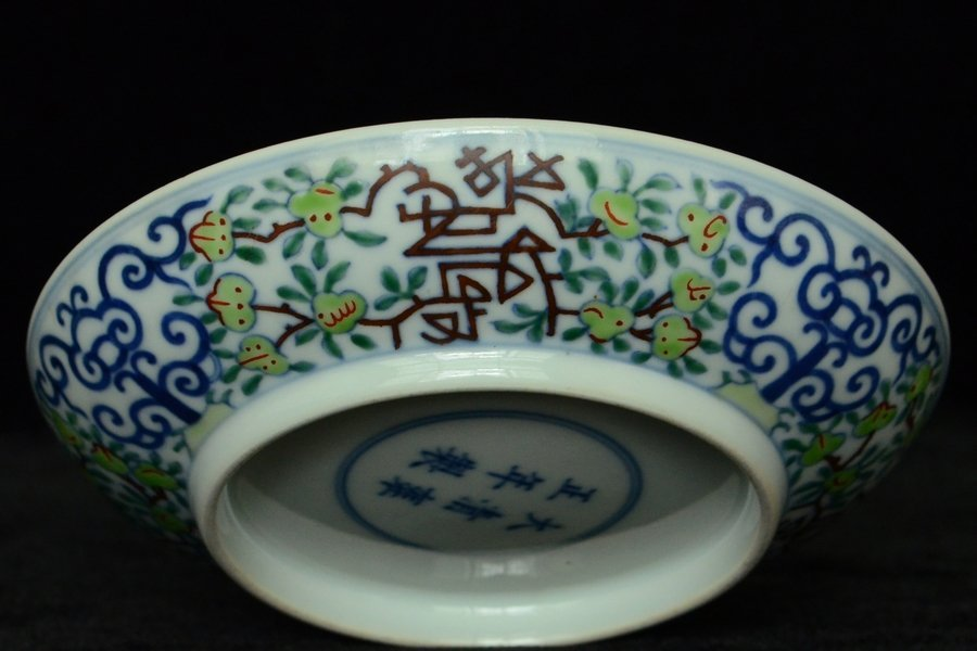$1 Chinese Doucai Dish Yongzheng Mark - 5