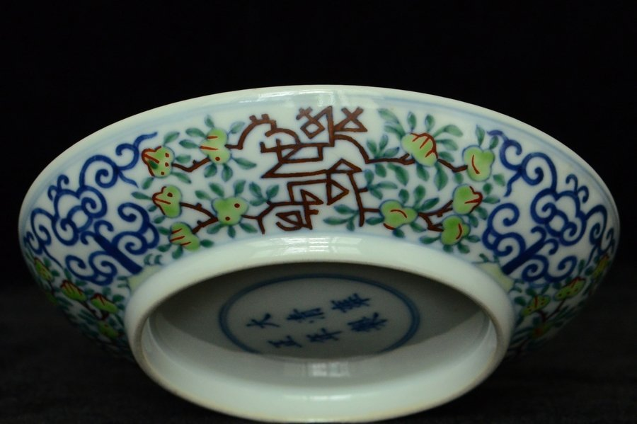 $1 Chinese Doucai Dish Yongzheng Mark - 6
