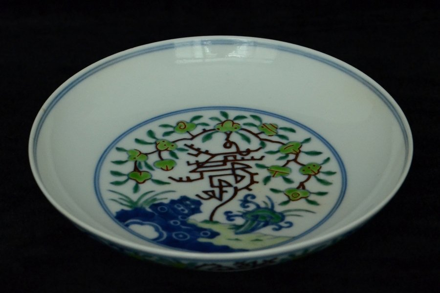 $1 Chinese Doucai Dish Yongzheng Mark - 7