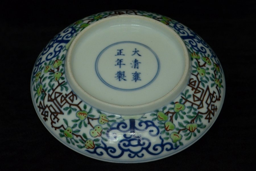 $1 Chinese Doucai Dish Yongzheng Mark - 8