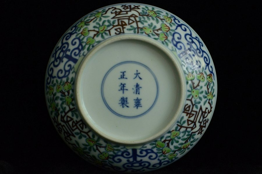 $1 Chinese Doucai Dish Yongzheng Mark - 9