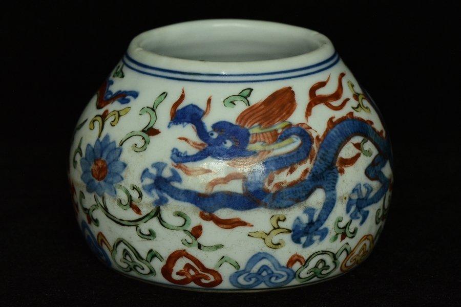 $1 Chinese Dragon Brush Washer Wanli Mark