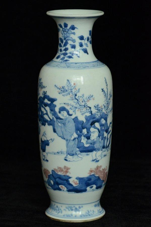 $1 Chinese BW Red Underglaze Vase Figure