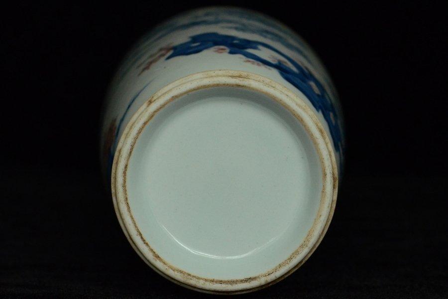 $1 Chinese BW Red Underglaze Vase Figure - 9