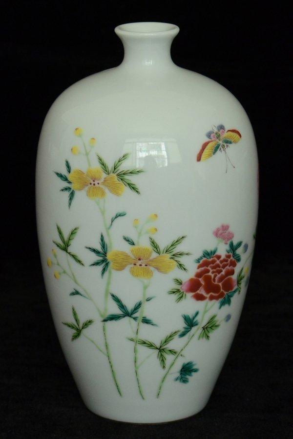 $1 Chinese Famille Rose Vase Yongzheng Period