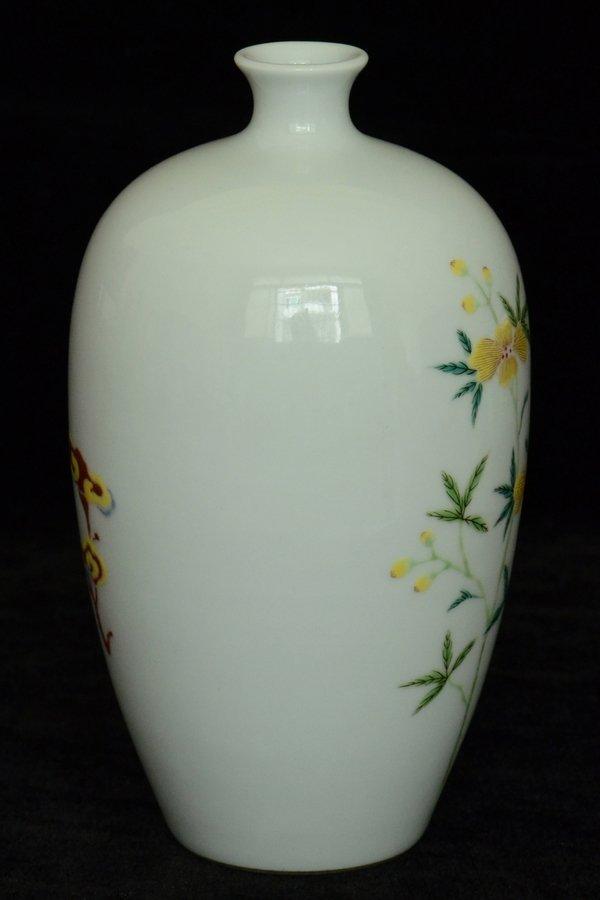 $1 Chinese Famille Rose Vase Yongzheng Period - 4
