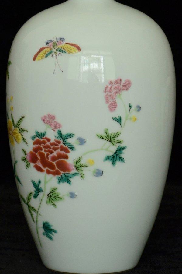 $1 Chinese Famille Rose Vase Yongzheng Period - 6