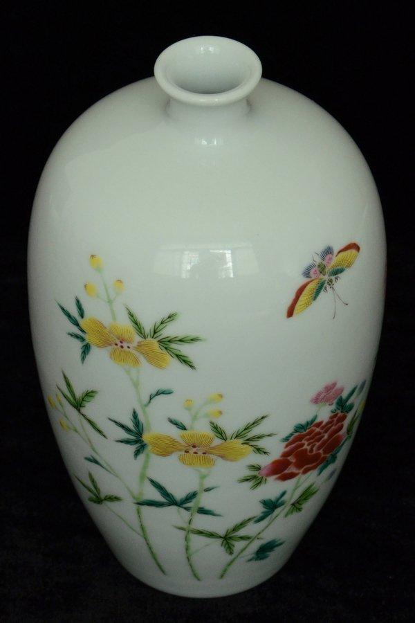 $1 Chinese Famille Rose Vase Yongzheng Period - 7