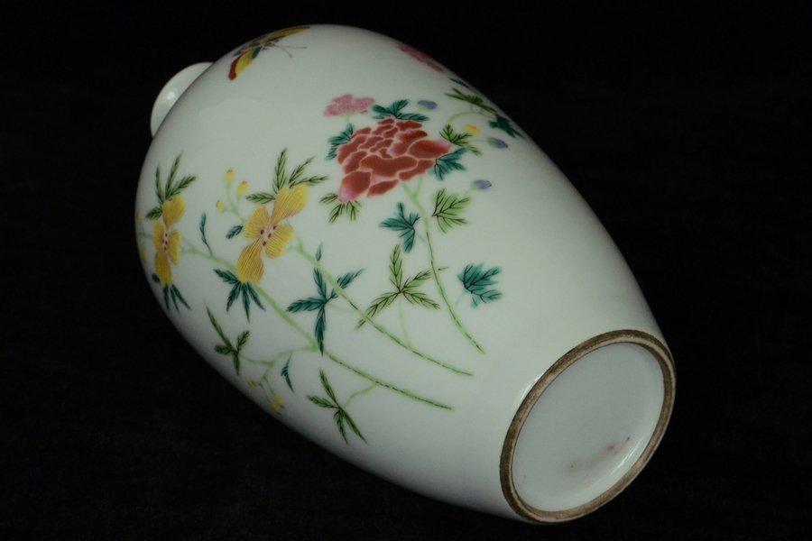 $1 Chinese Famille Rose Vase Yongzheng Period - 8
