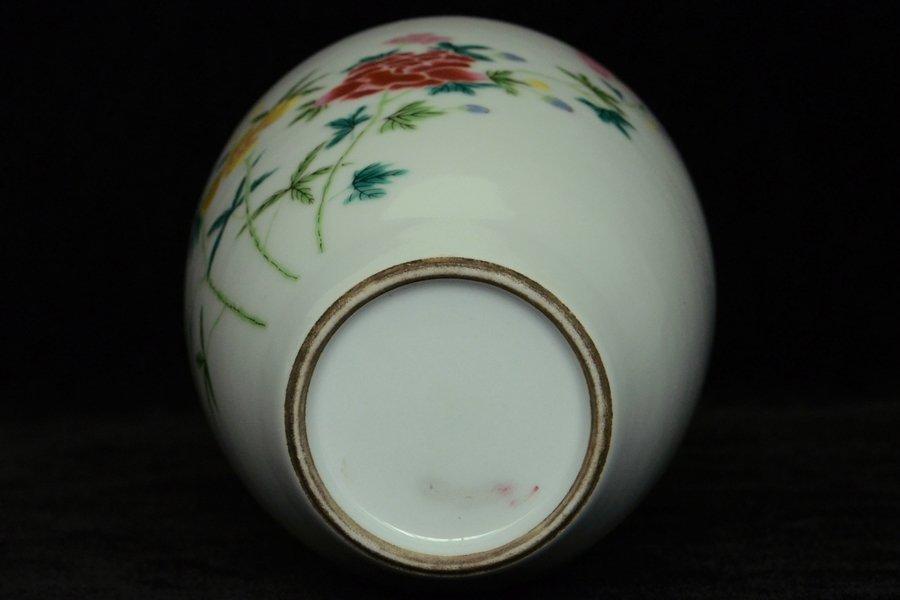 $1 Chinese Famille Rose Vase Yongzheng Period - 9