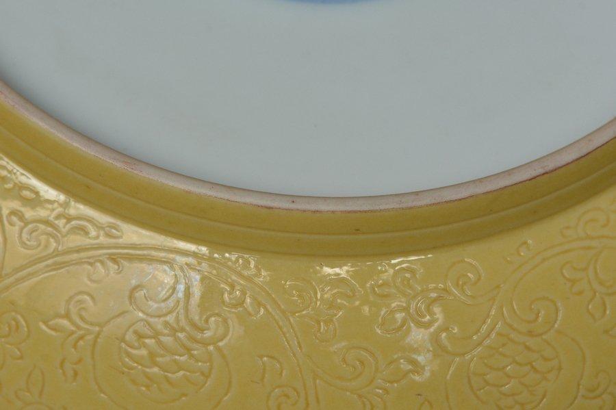 $1 Chinese Porcelain Dish Yongzheng Mark & Period - 10